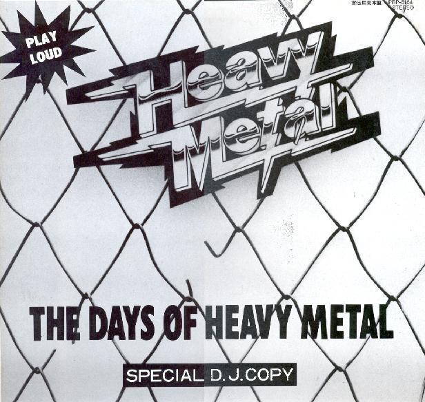 heavy-metal-promo-vinyl